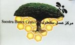 Socotra's Honey