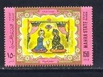 Fairy-Tale Stamps