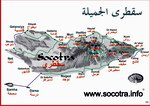 Tourist map of Socotra