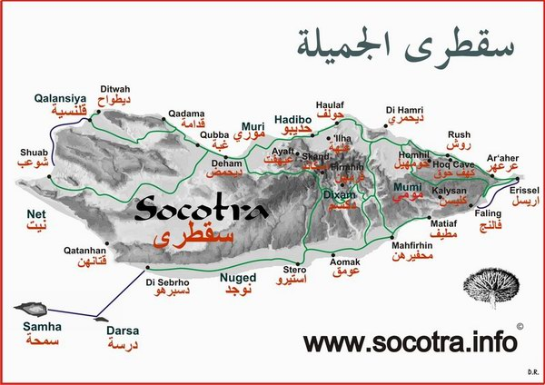 tourist map of Socotra (Soqotra)