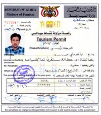 Tourism Permit for Socotra