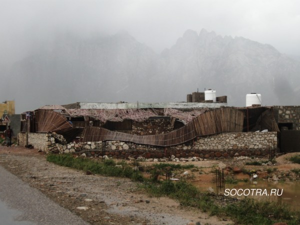 Cyclone Megh on Socotra island