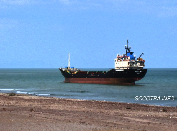 Ship aground on Socotra