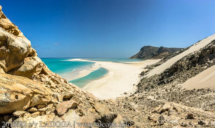 Deetwah lagoon, Qalansia