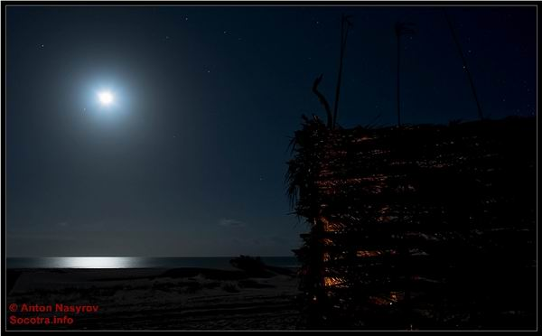Socotra Picture of the Day: Full moon and a quiet night