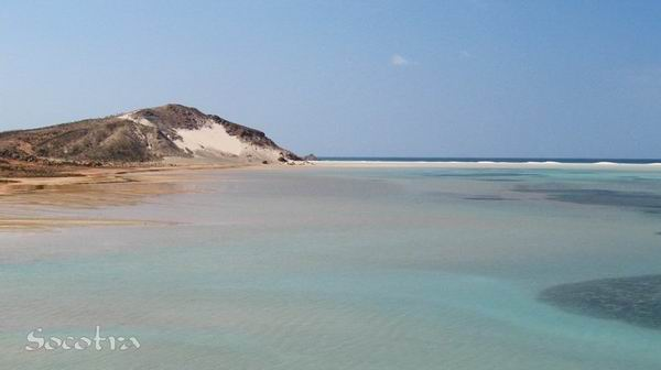 Socotra Picture of the Day: Detwah Lagoon